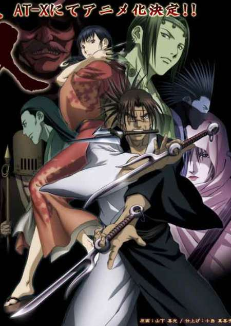espada_inmortal